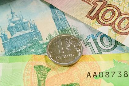 Обозначены условия для усиления рубля