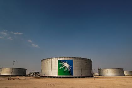 Нефтяные доходы Саудовской Аравии обвалились