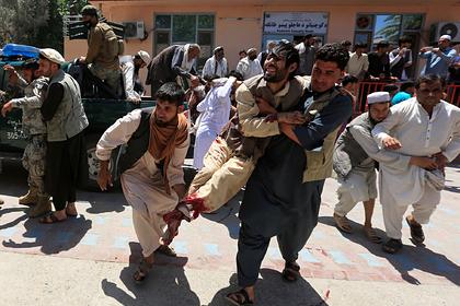 Похороны главы полиции в Афганистане закончились взрывом