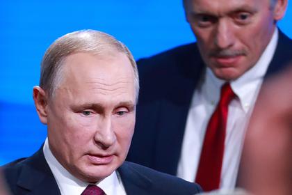 Владимир Путин и Дмитрий Песков