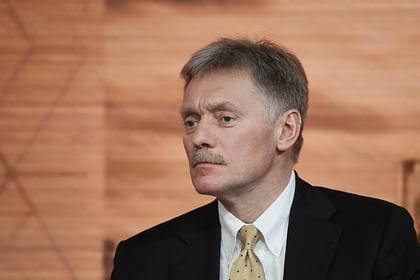 Песков рассказал о последней очной встрече с Путиным