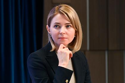 Поклонская отказалась говорить гадости заявившему о ее предательстве журналисту