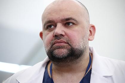 Проценко объяснил низкий уровень смертности от COVID-19 в России