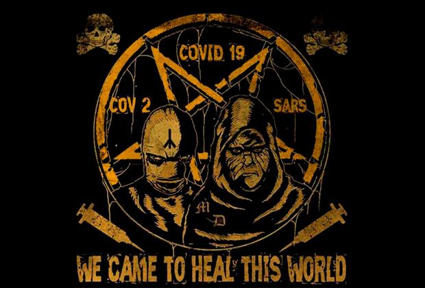 «SARS-COV-2, COVID-19: мы пришли, чтобы вылечить этот мир»
