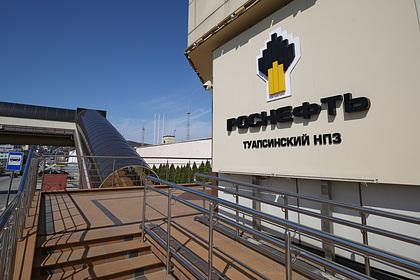 «Роснефть» обнародовала финансовые результаты за первый квартал 2020 года