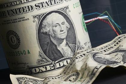 Россия втрое снизила вложения в гособлигации США
