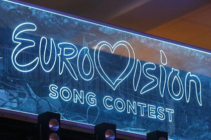 Названо место проведения «Евровидения» в 2021 году