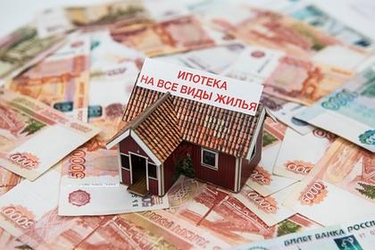 Россиянам дали советы по избавлению от долгов