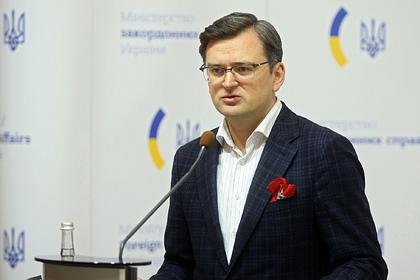Глава МИД Украины заявил о цели победить великую державу в судах