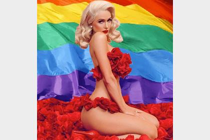 Пэрис Хилтон снялась обнаженной в поддержку геев