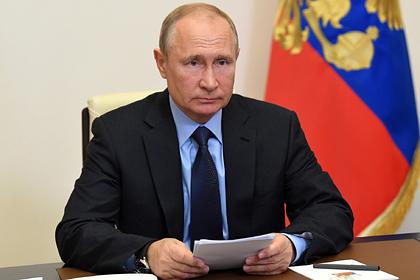 Путин дал поручения по борьбе с коронавирусом в Дагестане
