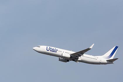 Еще одна российская авиакомпания объявила о запуске рейсов внутри страны