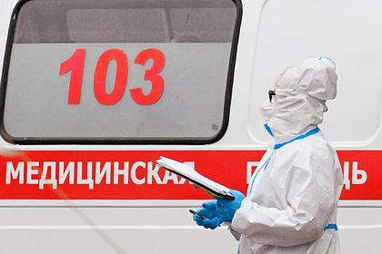 Россиянин выпал из окна больницы для зараженных коронавирусом и умер