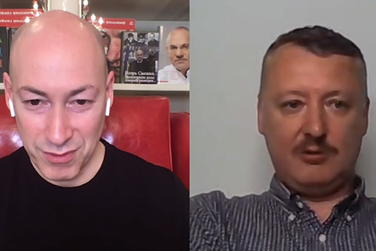 СБУ проверит интервью Гордона со Стрелковым