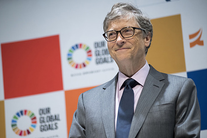 Билл Гейтс посоветовал читать про «испанку»