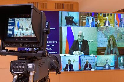 Подготовлен план восстановления экономики России