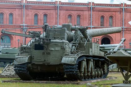 В США вспомнили советскую супергаубицу