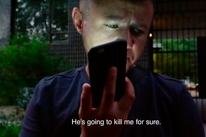 Опубликован трейлер фильма о пытках геев в Чечне