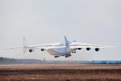 В США показали «ошеломляющий ролик» с украинским Ан-225 «Мрiя»