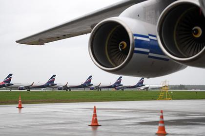 «Аэрофлот» разрешил пассажирам обменять билеты без штрафов