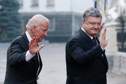 Источник утечки пленок Байдена нашли в окружении Порошенко