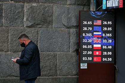 На Украине оценили вероятность дефолта