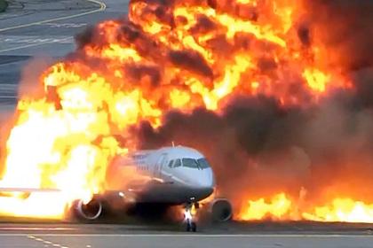 Отец пилота сгоревшего в Шереметьево самолета потребовал нового расследования