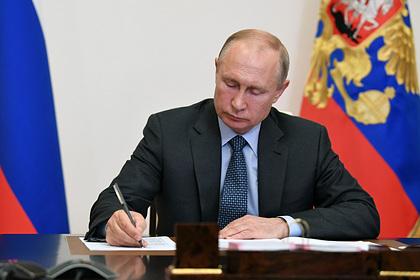 Путин призвал дать студентам возможность работать