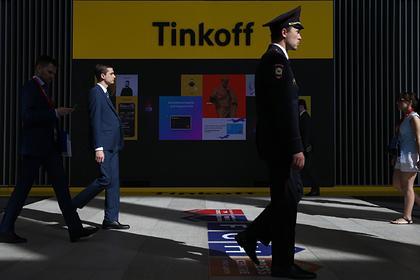 Тинькофф запустил собственный индекс деловой активности Tinkoff CoronaIndex