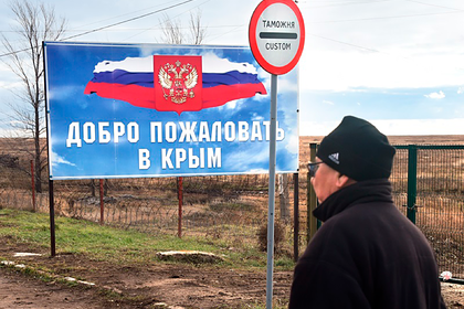 Евросоюз задумал нарушить принципы ради Крыма