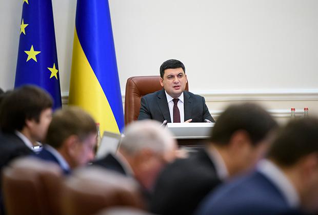 Бывший премьер Украины Владимир Гройсман