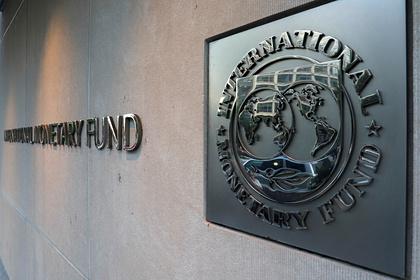 Украина договорилась с МВФ о новом кредите из-за коронавируса
