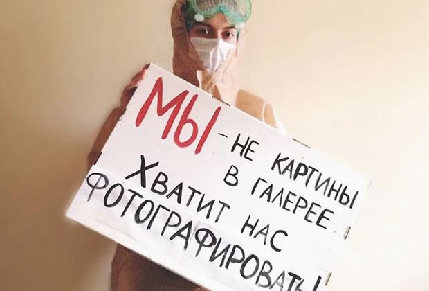 Фотография коллеги Надежды Жуковой, опубликованная в ее поддержку