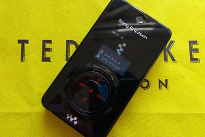 Рассекречен отмененный телефон Sony Ericsson с тремя экранами