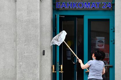 Российским банкам дали новые поводы для блокировки счетов