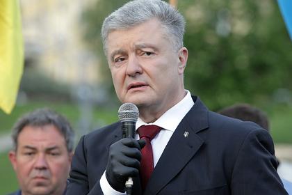 Порошенко обвинили в контрабанде картин русских художников