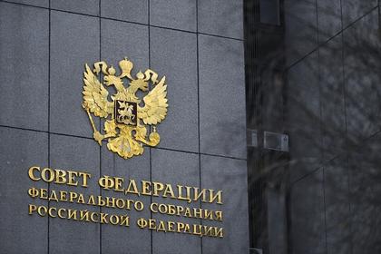Арест за неуплату штрафов в России предложили отложить