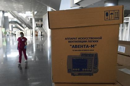 Российские аппараты ИВЛ после пожаров в больницах признали безопасными