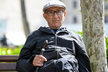 Предсказано снижение пенсионного возраста в России