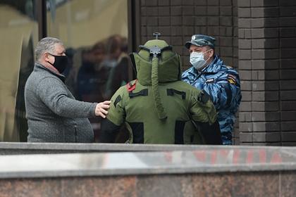 Установлена личность захватчика банка в Москве