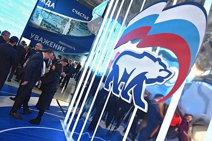 «Единая Россия» предложила провести референдум по объединению двух регионов