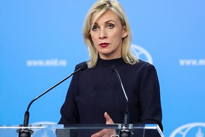 Захарова раскритиковала позицию США по Договору по открытому небу