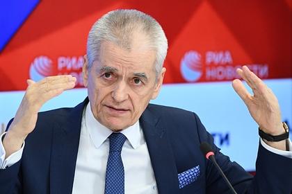 Онищенко оценил условия смягчения ограничений в России из-за коронавируса