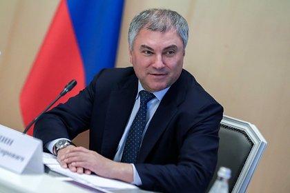 В Госдуме ответили на данные Bloomberg о рейтинге Путина