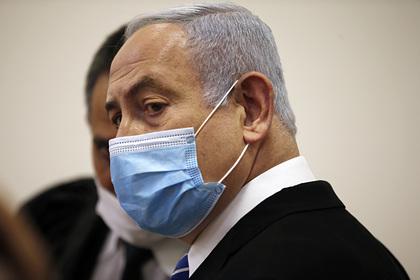 Нетаньяху предстал перед судом в Израиле