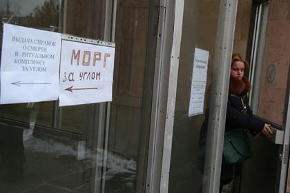 В Минздраве опровергли данные о запертых в морге медсестрах