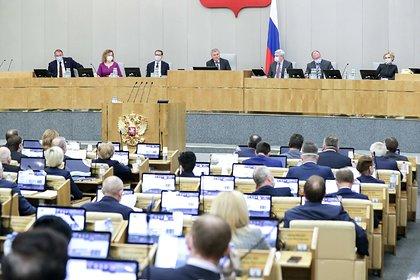 Депутаты предложили снизить возраст начисления надбавки к пенсии россиян