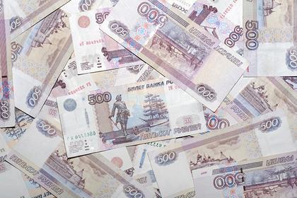В России «ведуньи» подкидывали пенсионеркам билеты «банка приколов» вместо денег