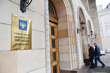 Россиянин подарил чиновнику люксовые часы и попался ФСБ