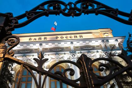 Центробанк России не смог помочь российским гражданам
